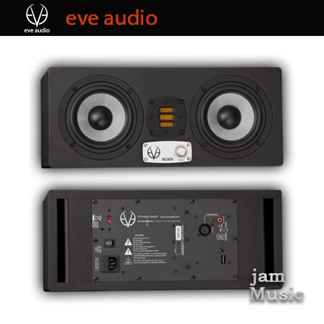 EVE SC305 1통 이브 SC305 스피커+Van Damme 케이블 2개 증정