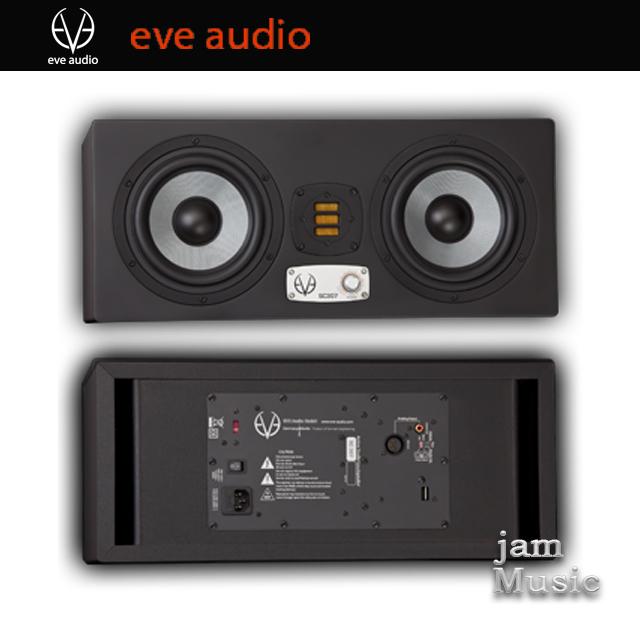 EVE SC307 1통 이브 SC307 스피커