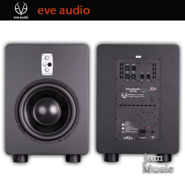 EVE TS112 1통 이브 TS112 스피커 우퍼스피커