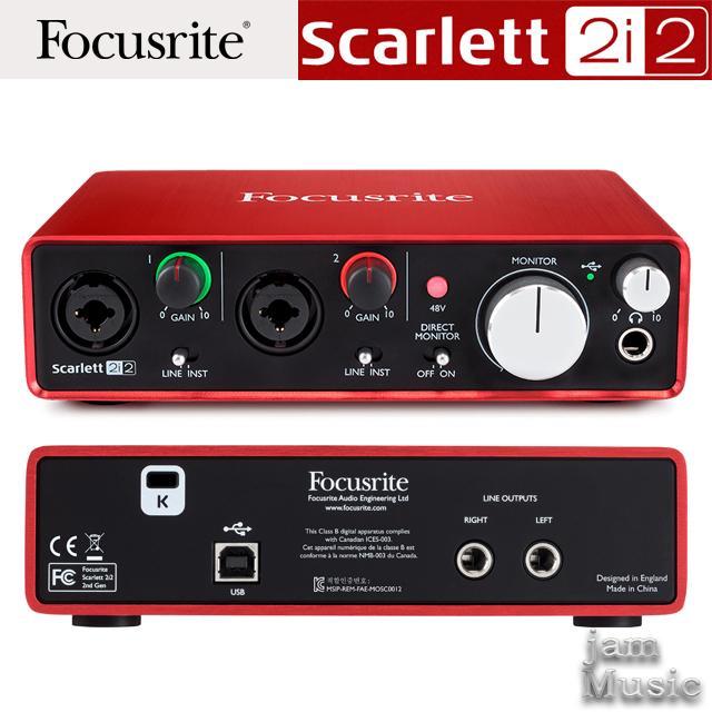 [정품] Scarlett 2i2 3rd Gen 스칼렛 2i2 3세대 오디오인터페이스