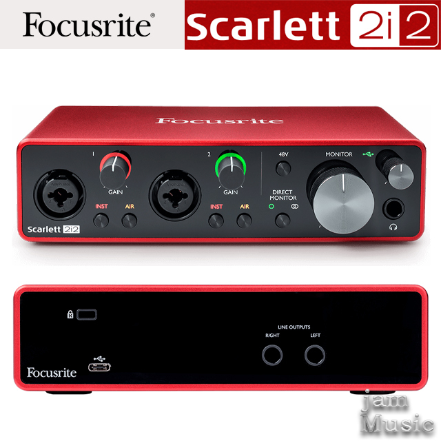 Focusrite Scarlett 2i2(USB) 3rd 포커스라이트 스칼렛 2i2 3세대 신형