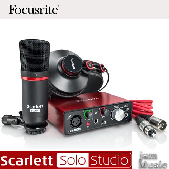 Focusrite Scarlett Solo Studio(2nd Gen) 포커스라이트 스칼렛 솔로 스튜디오