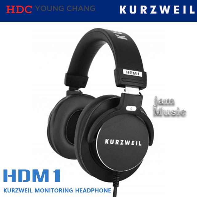커즈와일 모니터링 헤드폰 HDM-1