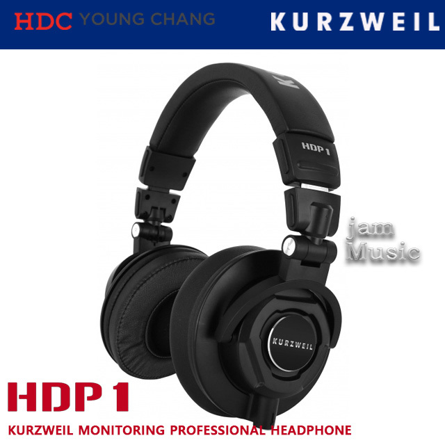 커즈와일 모니터링 헤드폰 HDP-1