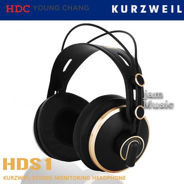 커즈와일 모니터링 헤드폰 HDS-1