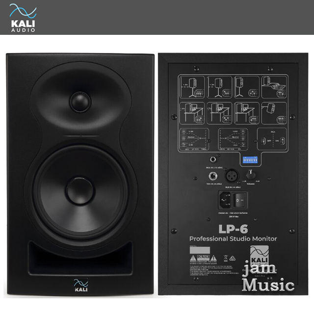 KALI Audio LP-6 1통 칼리 LP-6 1통