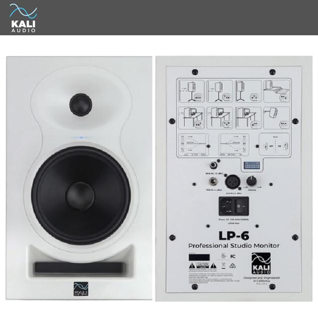 KALI Audio LP-6 WH 화이트 1통 칼리 LP-6 1통