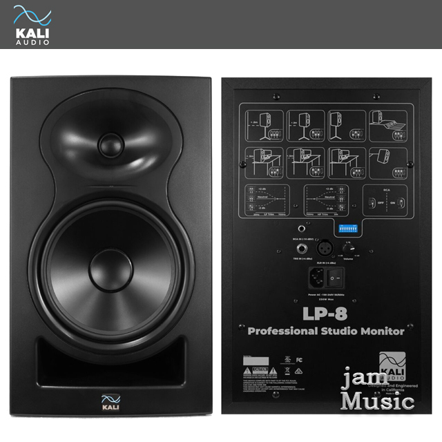 KALI Audio LP-8 1통 칼리 LP-8 1통