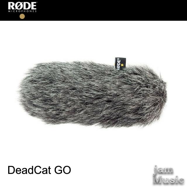 로데 Rode Deadcat GO 데드캣고 윈드쉴드