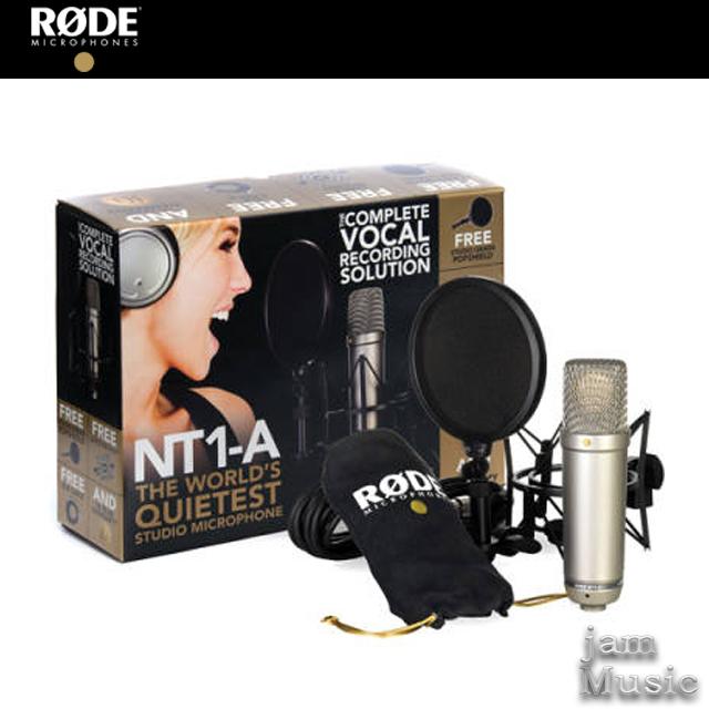 로데 Rode NT1-A 패키지 NT1A