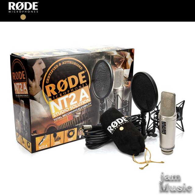 로데 Rode NT2-A 패키지 NT2A