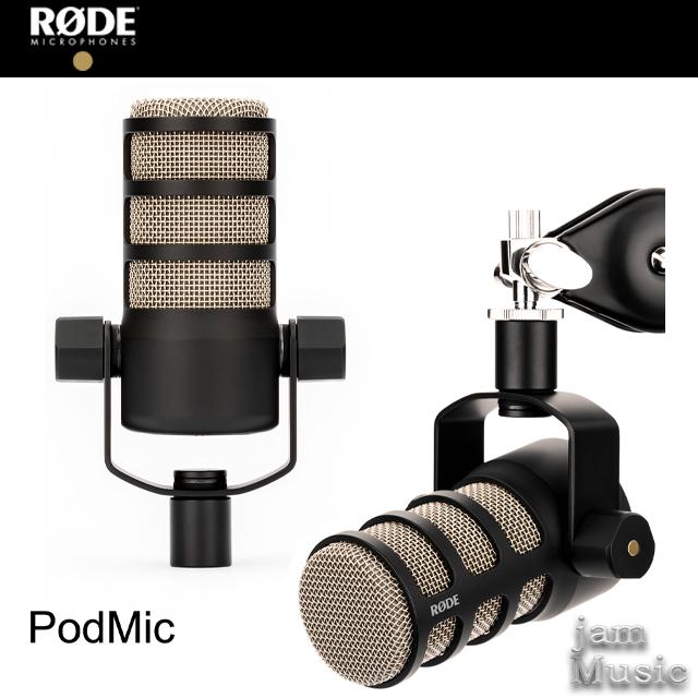 로데 Rode PodMic 인터넷방송 마이크