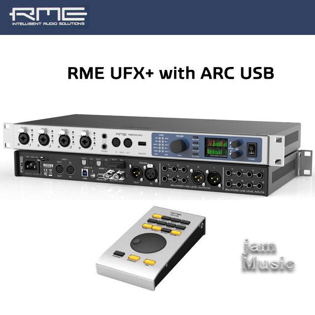 RME Fireface UFX+ (ARC USB번들) RME UFX+