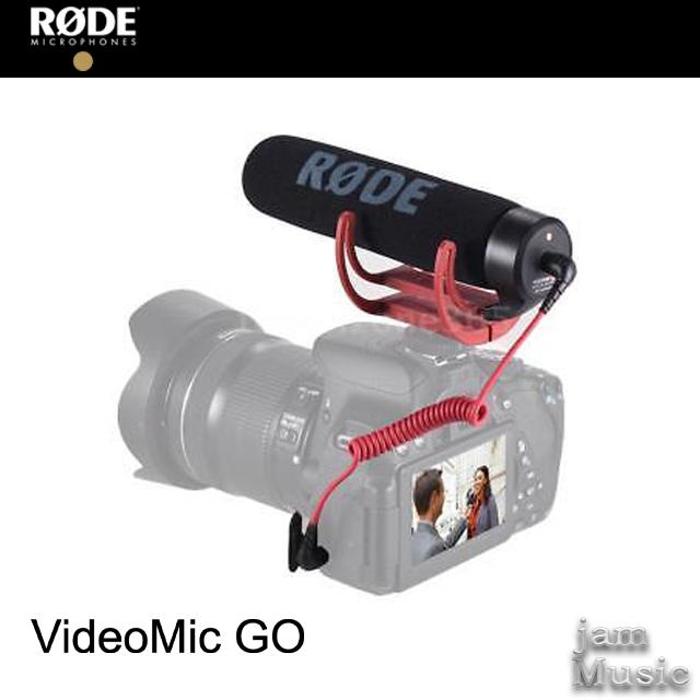로데 Rode VideoMic GO 비디오마이크고