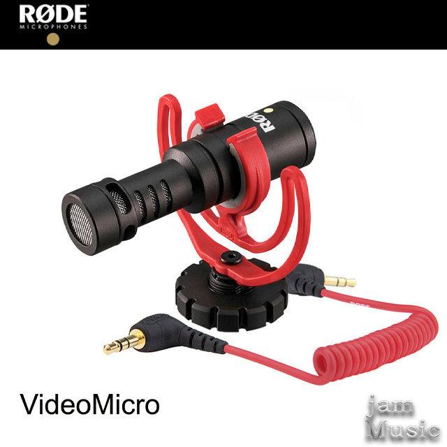 로데 Rode VideoMicro 비디오마이크로