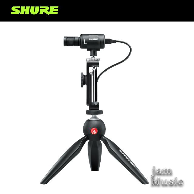 슈어 Shure MV88+ Video Kit 프리미엄 디지털 스테레오 컨덴서 모바일 마이크