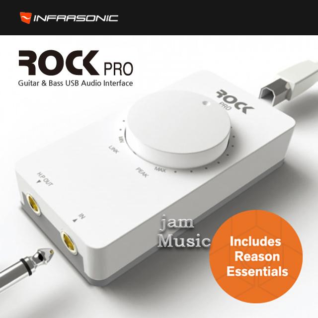 (인프라소닉)Rock Pro 기타 베이스용 오디오인터페이스