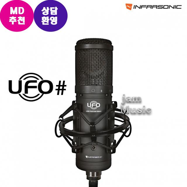UFO# Black edition USB 콘덴서 마이크 인터넷방송용 Zoom 원격수업