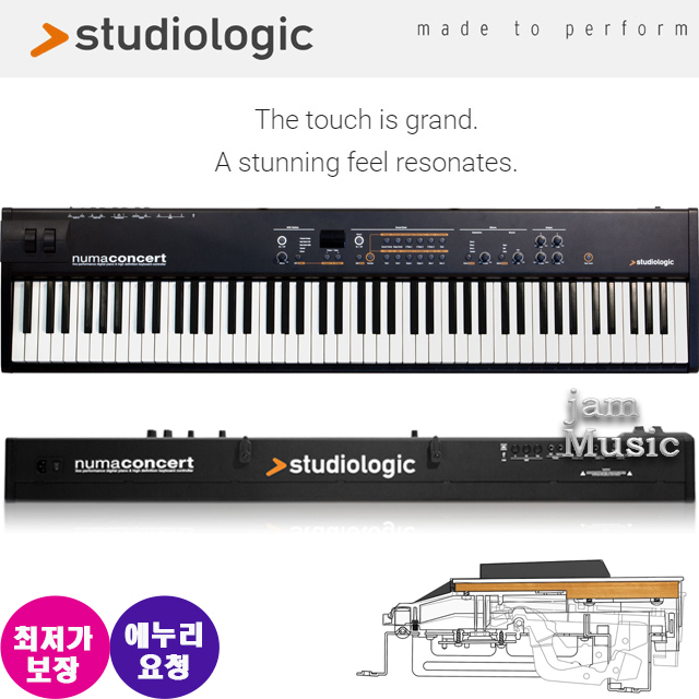 (Studiologic 공식대리점) 이태리 파타 스튜디오로직 신디사이져 Numa Concert