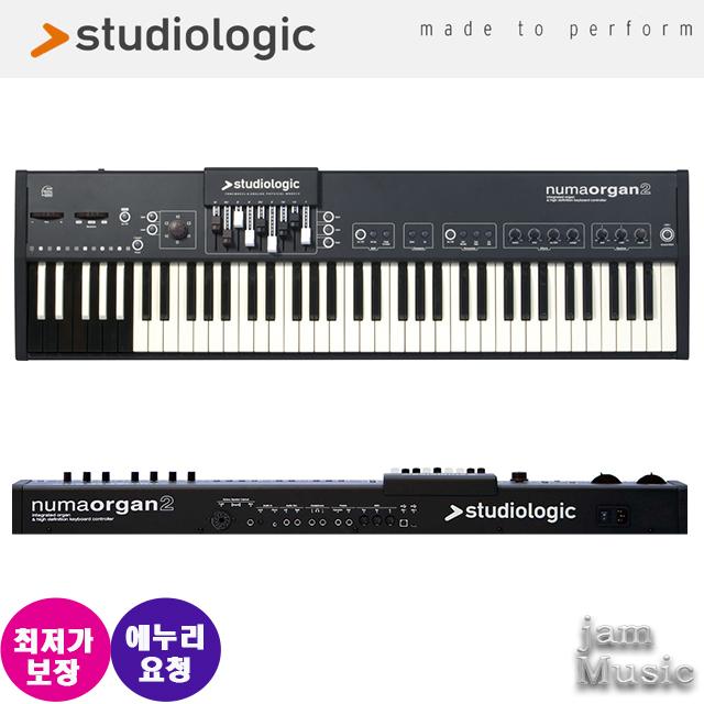 (Studiologic 공식대리점)누마 오르간2 Numa organ2