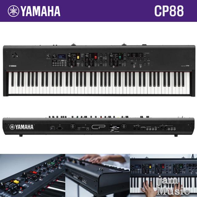 야마하 CP88 Yamaha