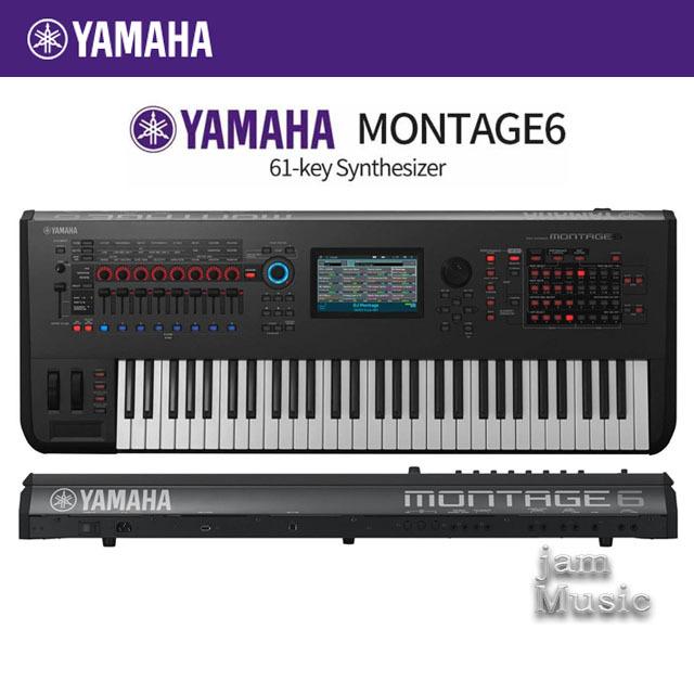 야마하 MONTAGE6 YAMAHA 몽타주6