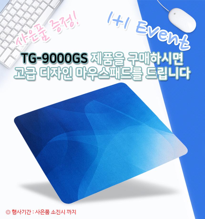 tg-9000gs_e1.jpg