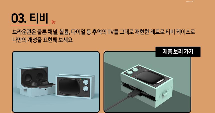 삼성전자(SAMSUNG ELECTRONICS) 삼성 블루투스 이어폰 갤럭시버즈 SM-R170