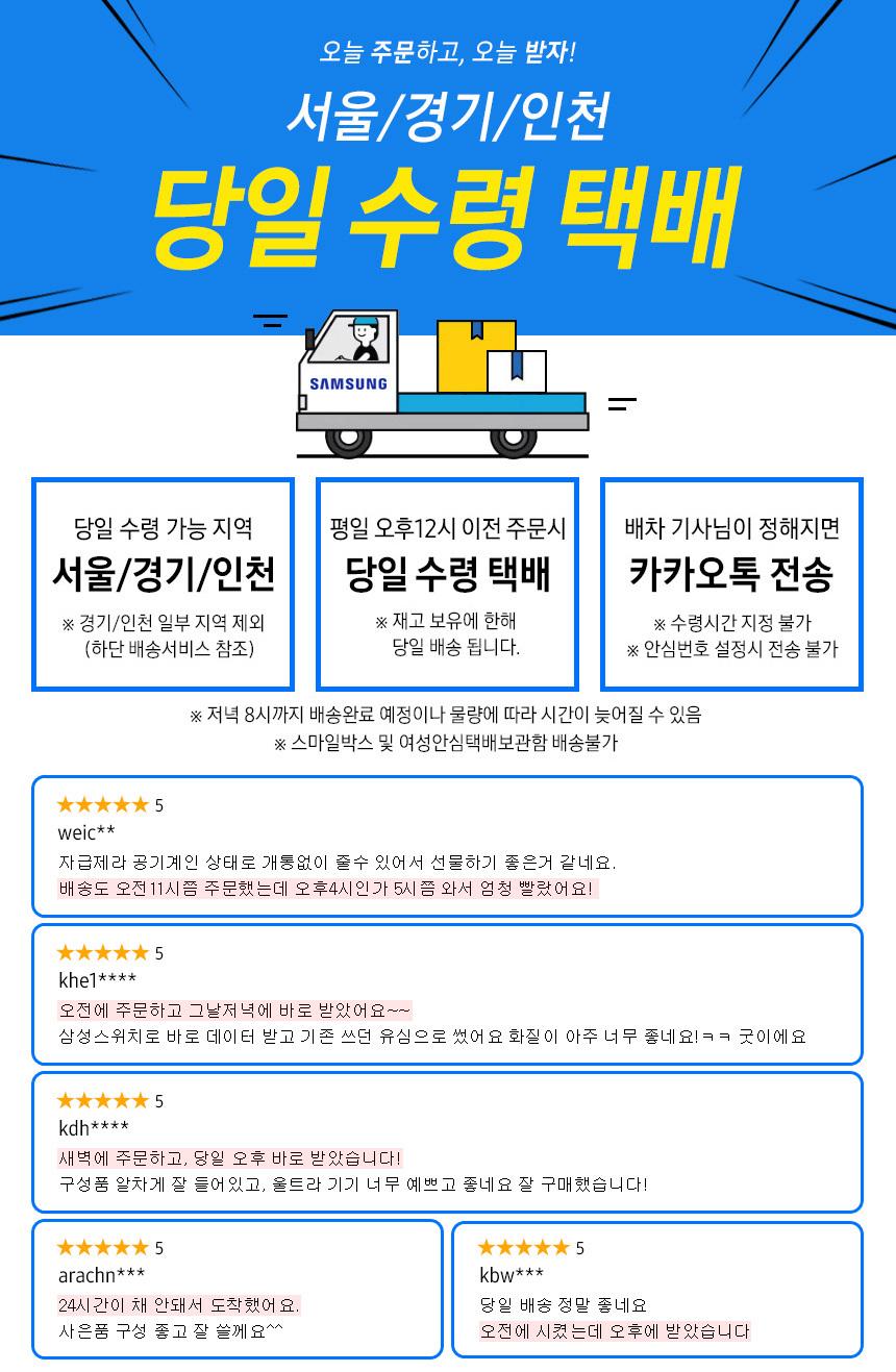 seoul_banner_p.jpg