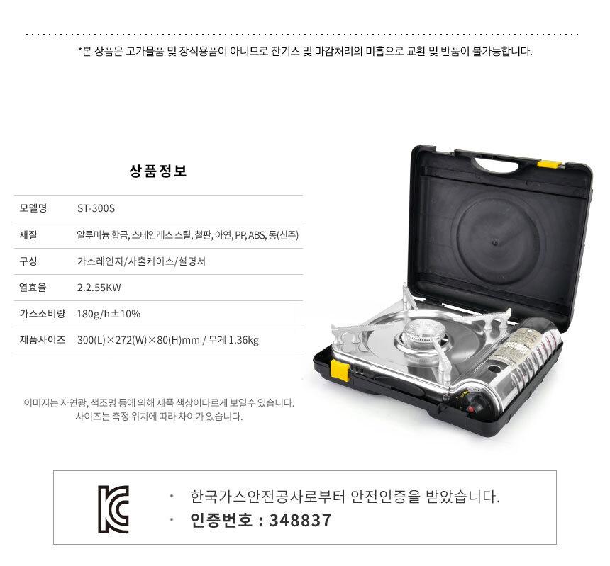 ST-300S_03.jpg