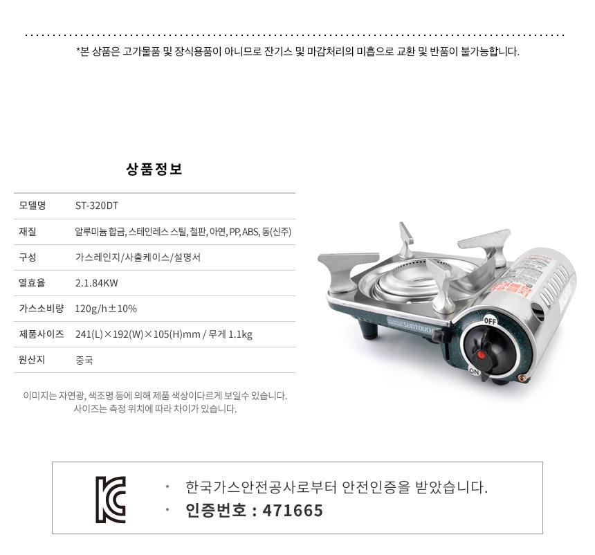 ST-320DT_03.jpg