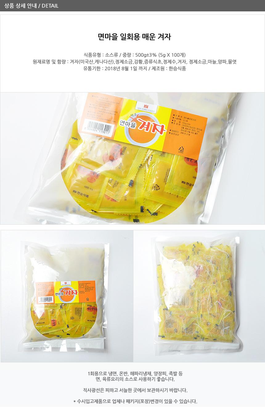 mustard_01_01.jpg