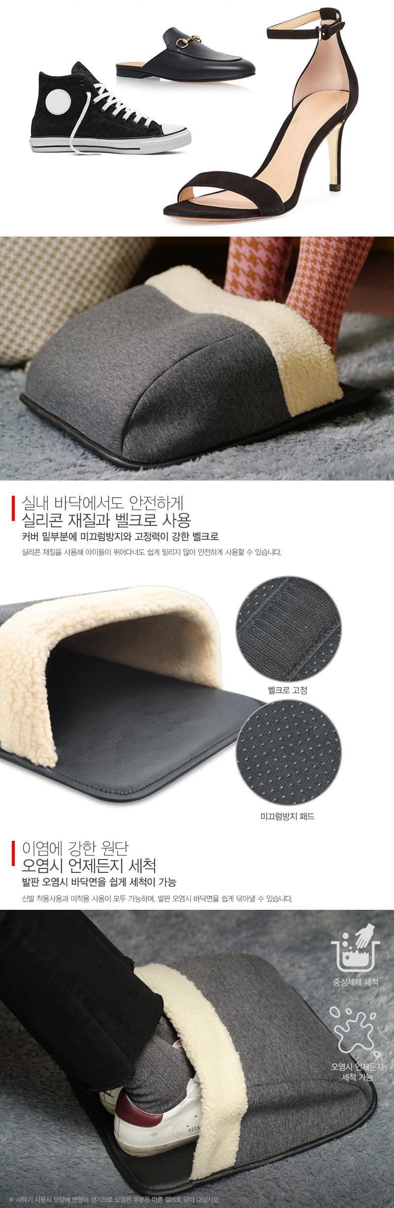 코지 따뜻한 발커버 풋워머 - 훠링, 20,000원, USB 계절가전, 방한용품