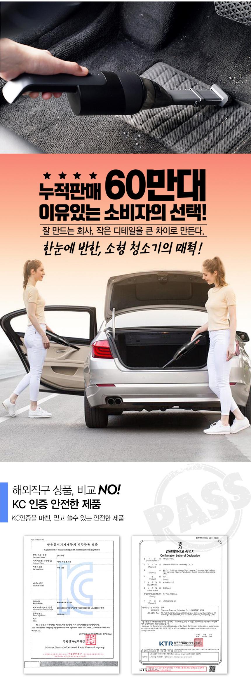 자동차 무선 미니 진공 차량용 휴대용 청소기 - 훠링, 63,000원, 자동차용품, 기타용품
