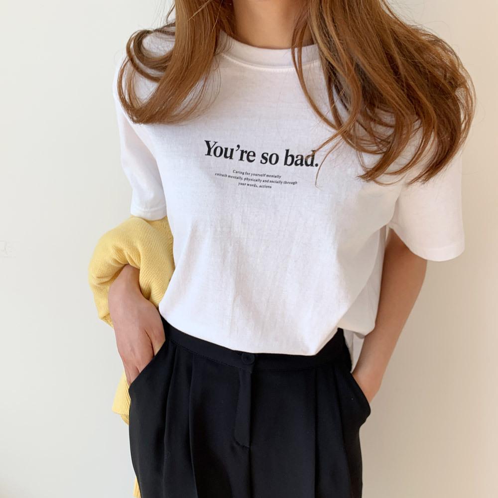(국내배송) 소베드 레터링 티셔츠