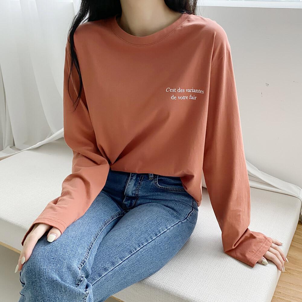 체스트 레터링 긴팔 티셔츠