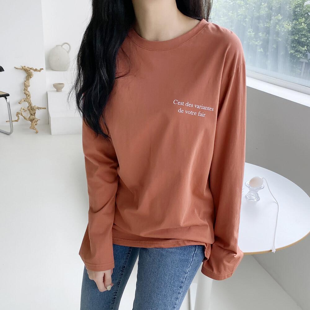 데일리 영문 레터링 간절기 티셔츠