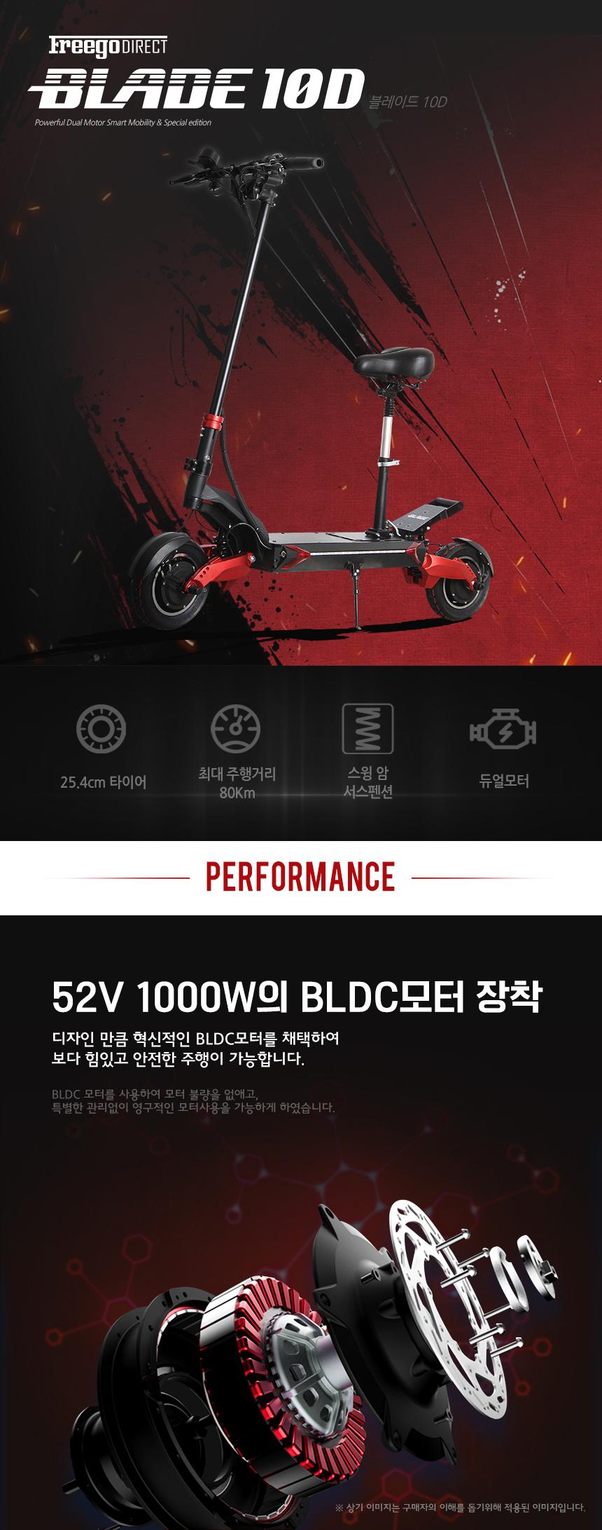 Freigo Direct Electric Scooters BLADE 10D - 11STREET