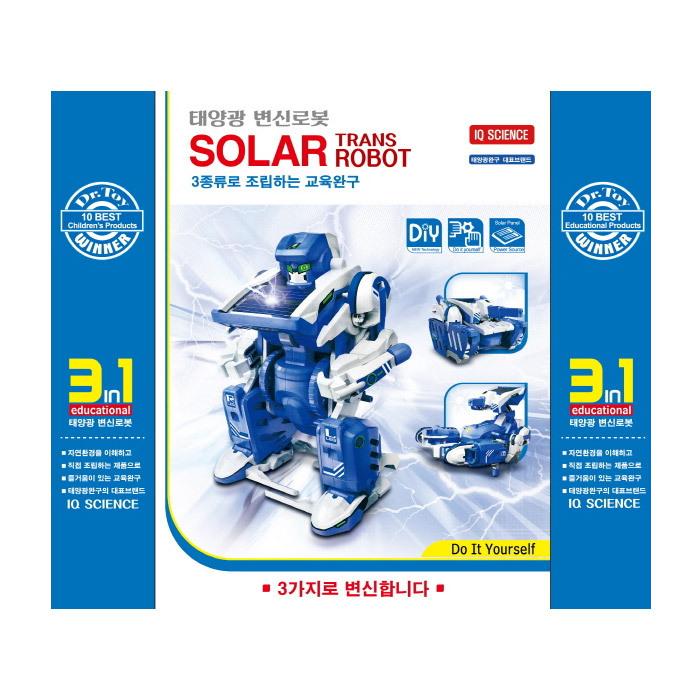 태양광 3종변신로봇