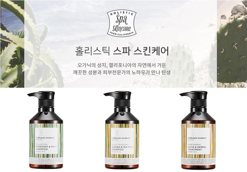 프롬비앤비 - 소개