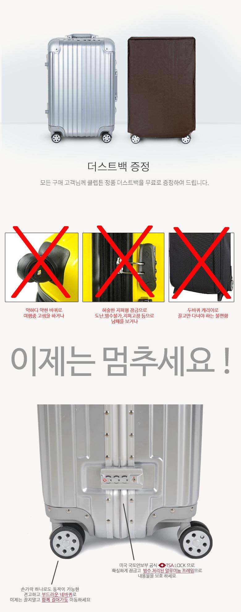 클렙튼 알루미늄프레임 여행용캐리어 실버 29인치
