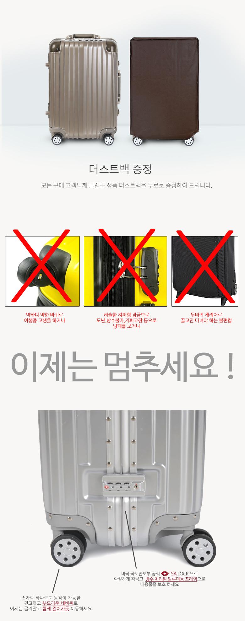 클렙튼 알루미늄프레임 여행용캐리어 골드 29인치
