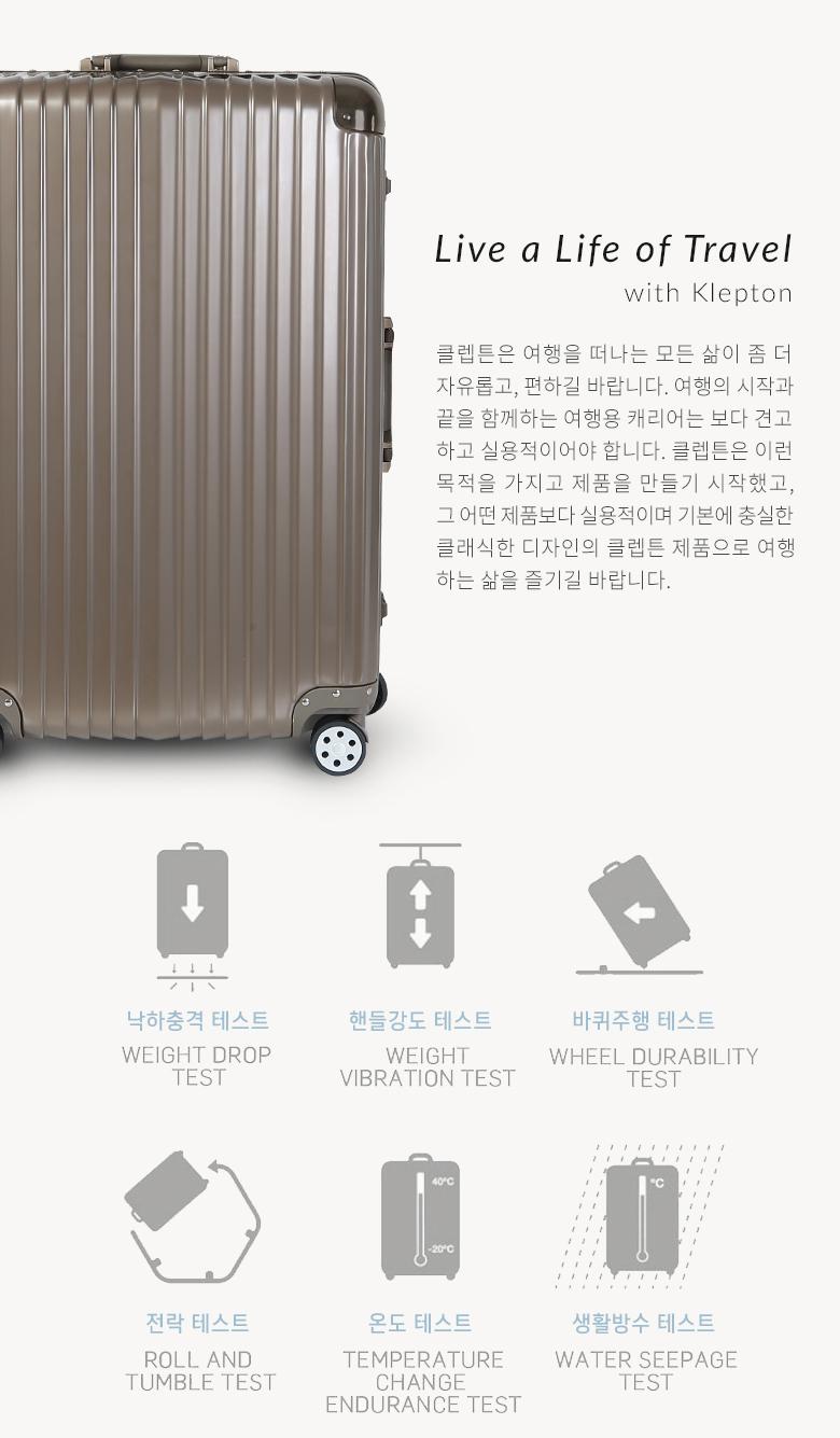 클렙튼 알루미늄프레임 여행용캐리어 골드 24인치