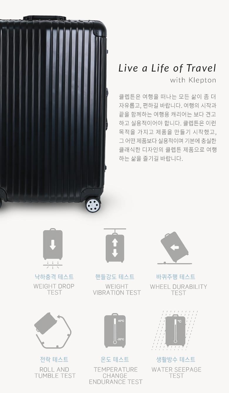 클렙튼 알루미늄프레임 여행용캐리어 블랙 24인치