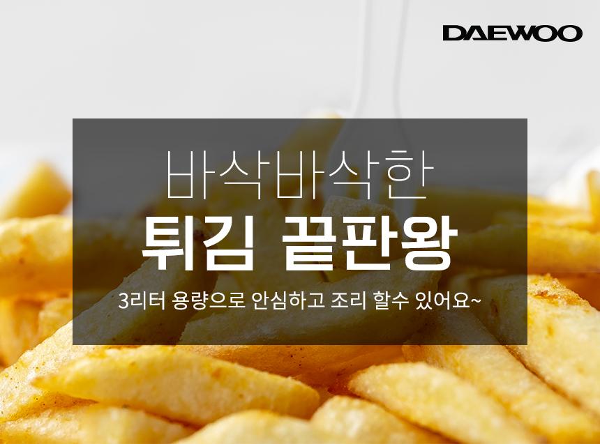 DEF-DX1000-INTRO_01.jpg