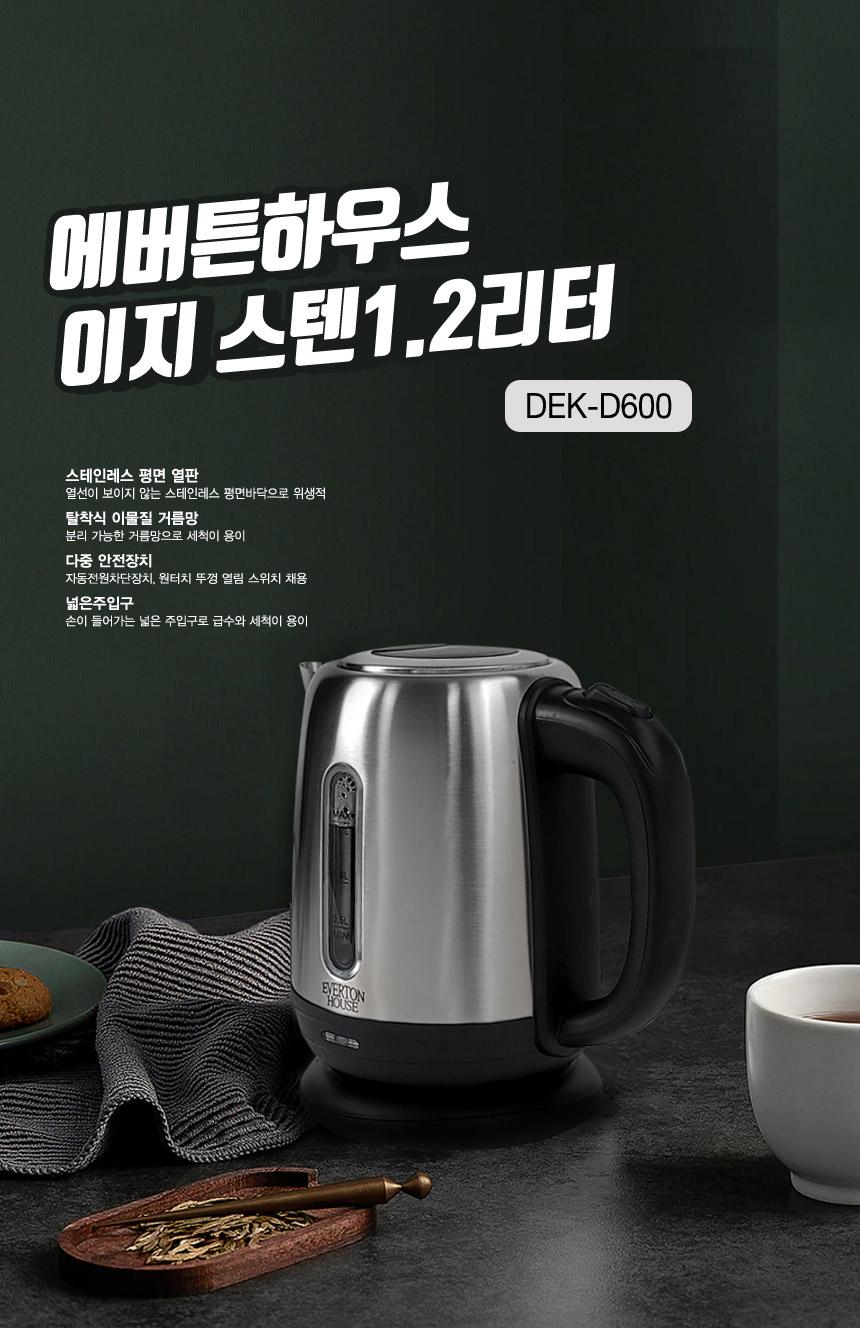 DEK-D600-1000_01.jpg