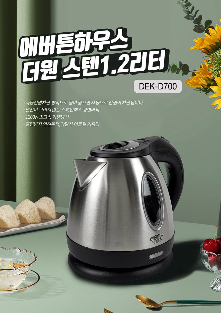 DEK-D700-01.jpg