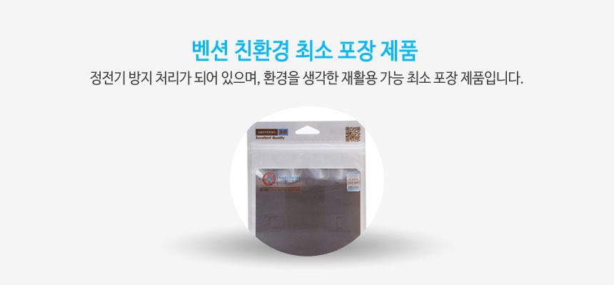 벤션 금도금 퀵차지 마이크로5핀 고속충전케이블 화이트핑크 - 펀디안, 2,900원, 케이블, 5핀