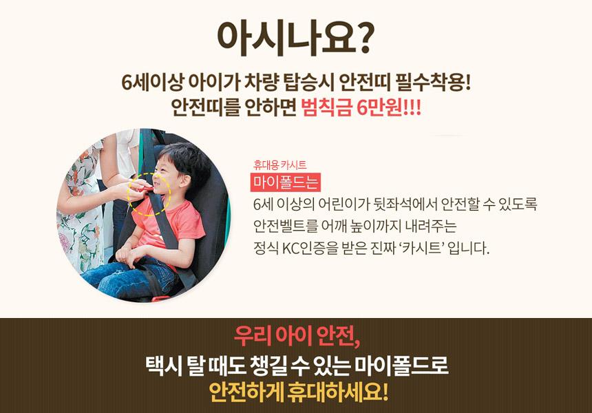 차일드드림 - 소개