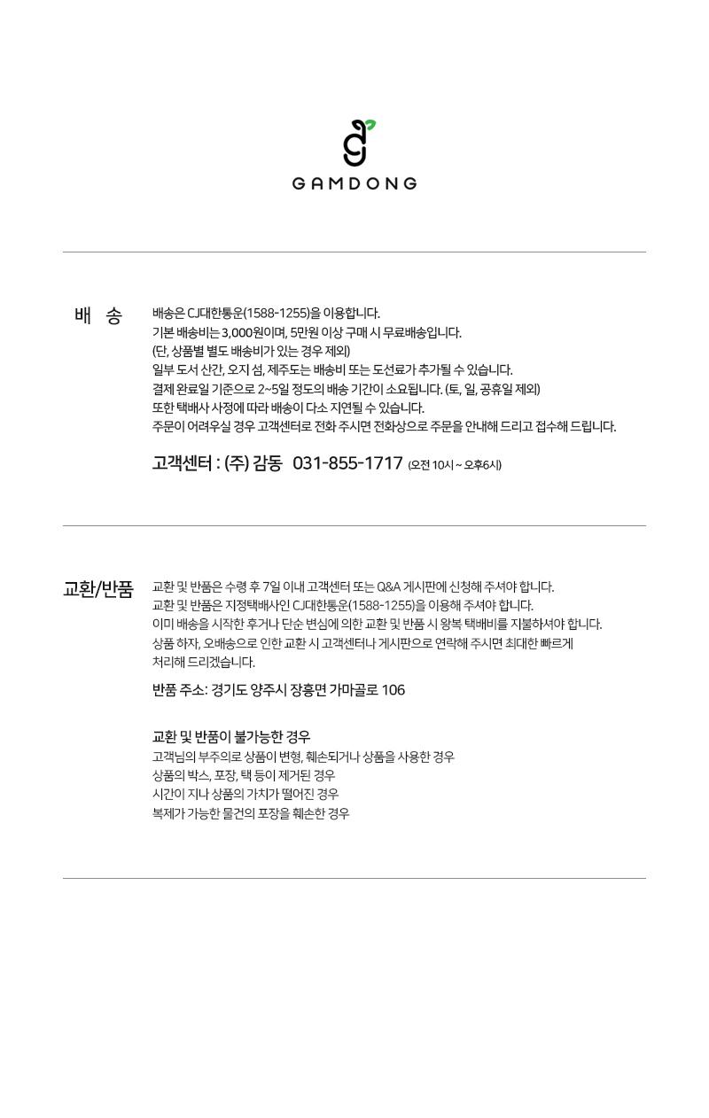 막대과자 프리저브드 미니꽃다발 - 감동샵, 8,900원, 플라워(생화), 꽃다발/꽃바구니